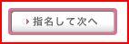 motegami5.jpg