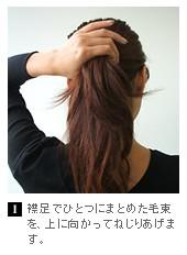 yakaimaki1
