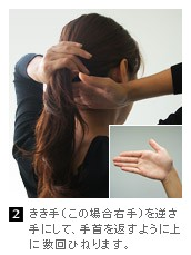 yakaimaki2