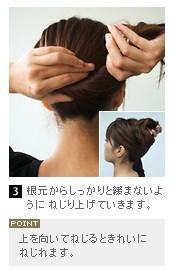 yakaimaki3