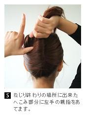 yakaimaki5
