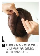 yakaimaki6