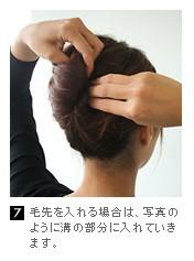 yakaimaki7