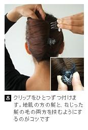 yakaimaki8