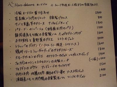 DSCF7739.jpg