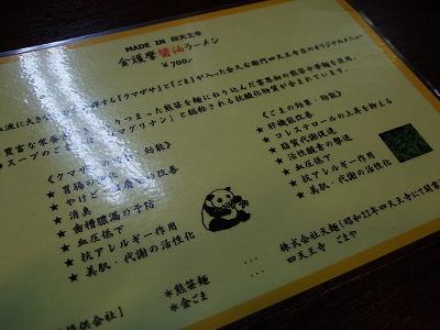 DSCF8079.jpg