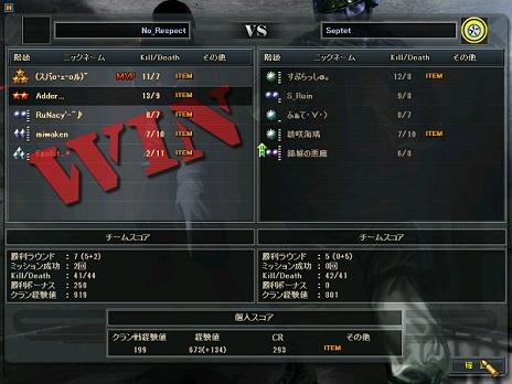CTLWinter1回戦