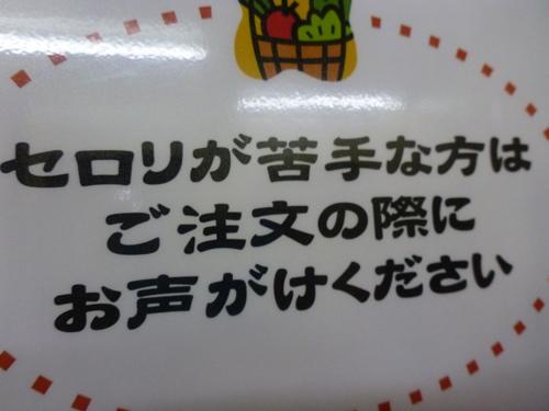 P1140468.jpg