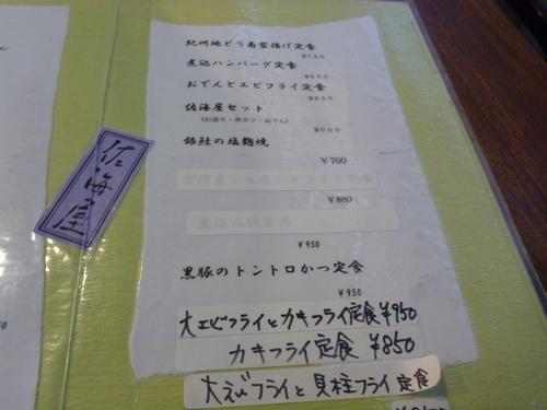 P1140533.jpg