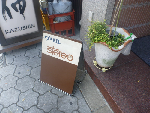 P1140645.jpg