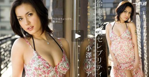 小澤マリア一本道2_convert_20130322161340