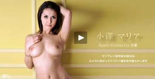 小澤マリア一本道4_convert_20130322161408