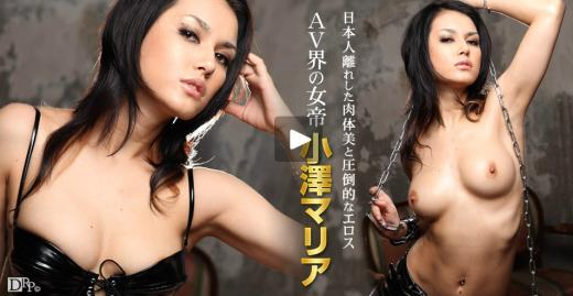 小澤マリア一本道6_convert_20130322161434