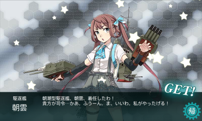 艦これ-468