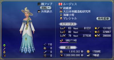 大航海-004