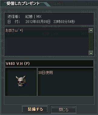 milipre2.jpg