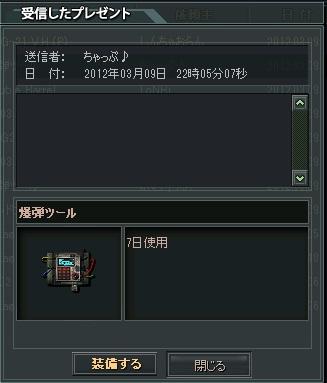 tyappure2.jpg