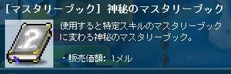 2011_0829_2043.jpg
