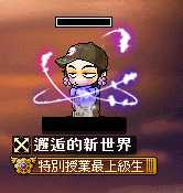 2011_0830_0211.jpg