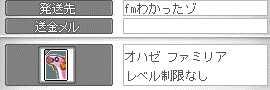 2011_0831_0133.jpg