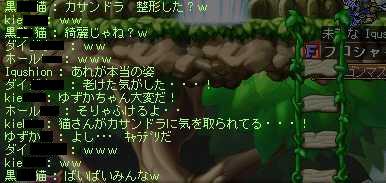 2011_0831_0145_1.jpg