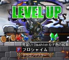 2011_0904_0231.jpg