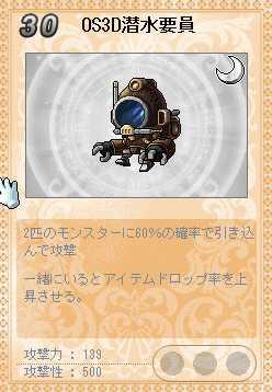 2011_0907_2233.jpg