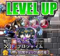 2011_0911_0239.jpg