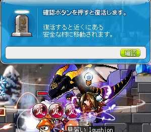 2011_0911_0306.jpg