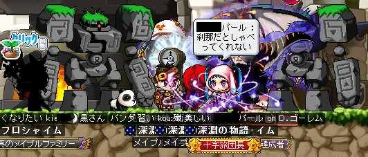 2011_0914_0057.jpg