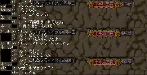 2011_0914_0058.jpg
