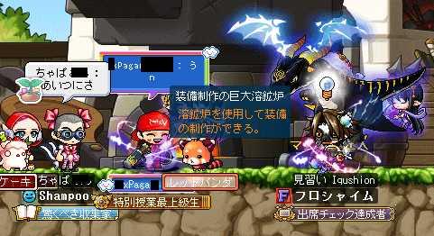 2011_0929_0112.jpg