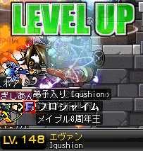2011_1010_0321.jpg