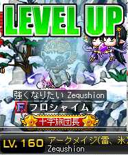 2011_1010_0451.jpg