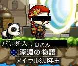 2011_1013_0034.jpg