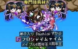 2011_1014_0130.jpg