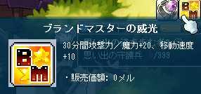 2011_1014_0146.jpg