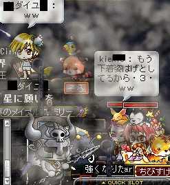 2011_1016_0253.jpg