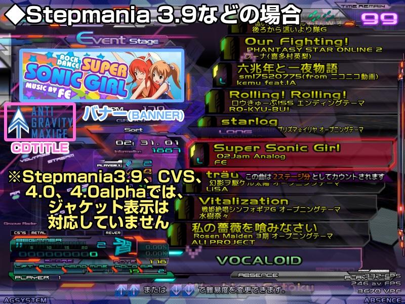 2013-11-28_024649.jpg