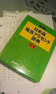 現役アナウンサーが教える!【好感トーク&会話塾】-P1030615.jpg