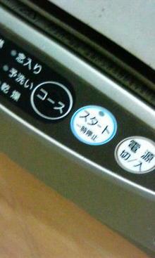 名古屋のアナウンサー松下公子の本番5秒前!-200904201153000.jpg