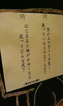 名古屋のアナウンサー松下公子の本番5秒前!-200904241316000.jpg