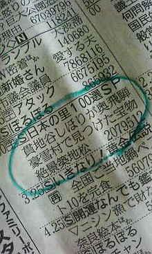 名古屋のアナウンサー松下公子の本番5秒前!-200905041344000.jpg