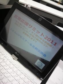 現役アナウンサー直伝!「また会いたい」と言われる会話術-2011111913400000.jpg