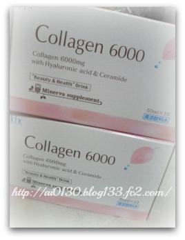 京都薬品ヘルスケア「コラーゲン6000」