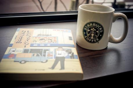 book-stb.jpg