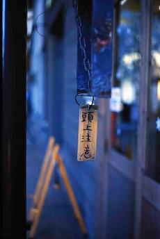 canon7_zujiyo-1.jpg