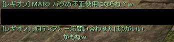 011908.jpg