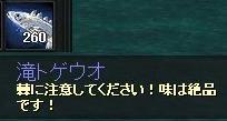 かれな魚3