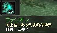 みるざ外道2